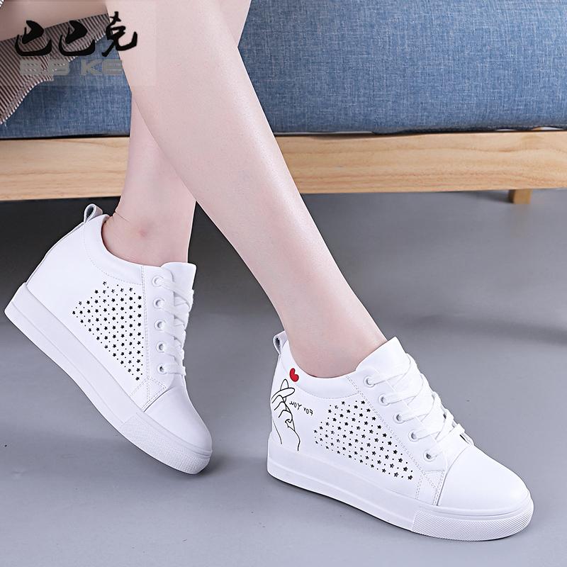 單鞋夏季休閑女鞋增高小白鞋內鏤空旅游真皮坡跟透氣