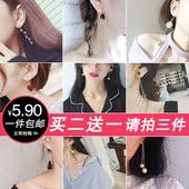 耳环韩国装饰品耳钉长款气质几何耳坠简约女耳夹流苏耳饰个性百搭