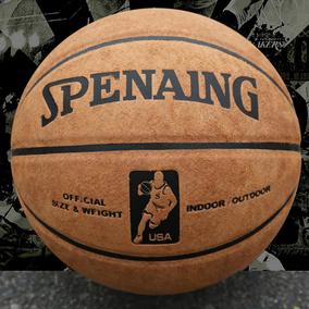 正品74-233z翻毛牛皮篮球真皮耐磨室内室外水泥地比赛篮球lanqiu