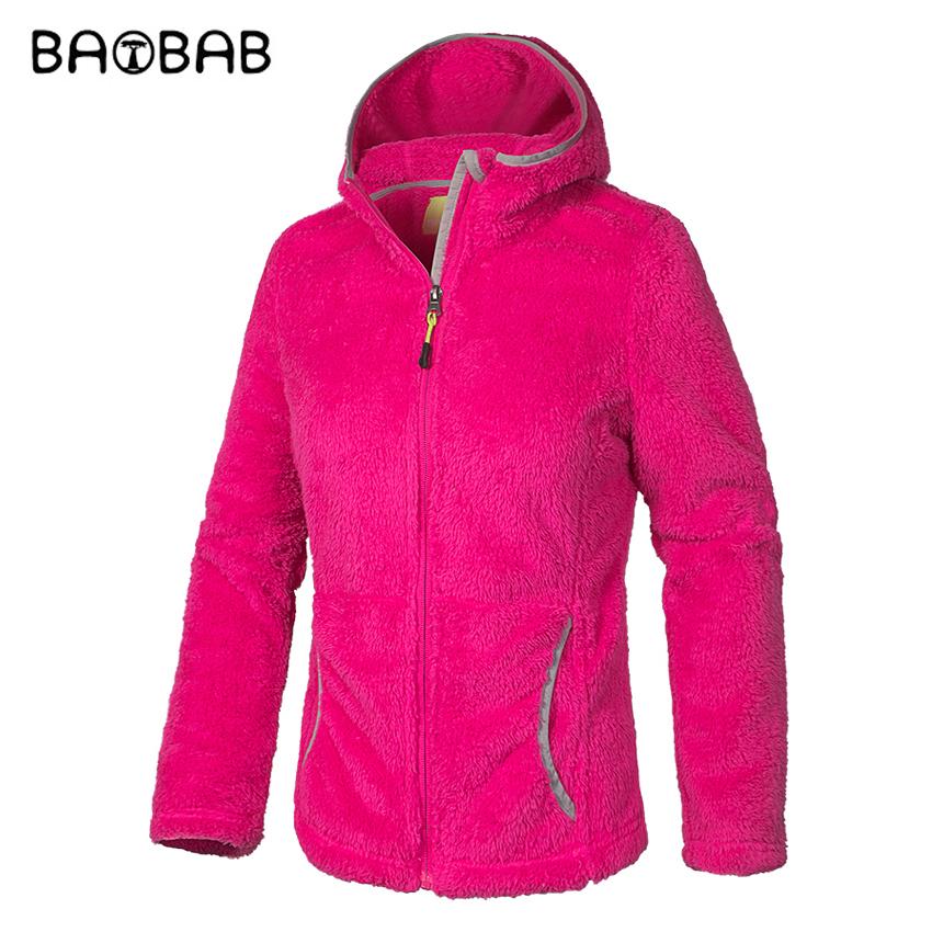 【BAOBAB户外】女式户外抓绒衫防风保暖珊瑚绒外套 抓绒衣