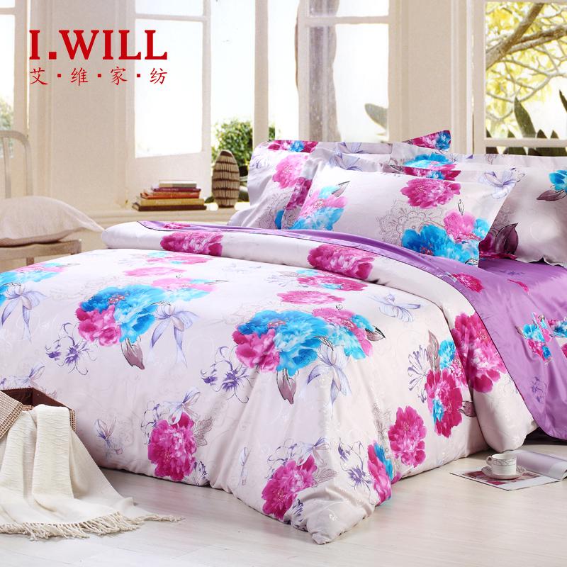 艾维家纺 活性印花全棉提花双人四件套 1.5米1.8米床正品包邮