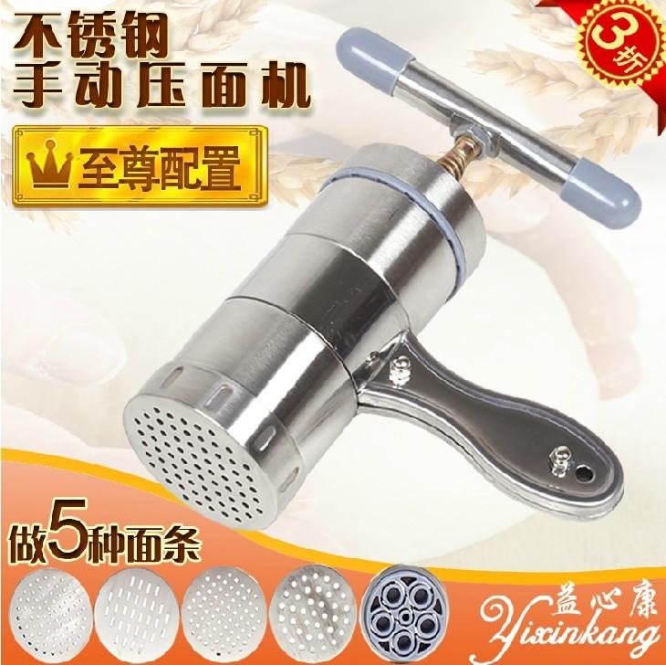 益心康 至尊版5头模家用手摇不锈钢压面机小型家庭面条机