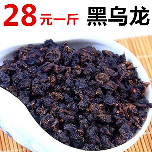 安溪正宗乌龙茶500g黑乌龙茶油切纯茶叶特级浓香型