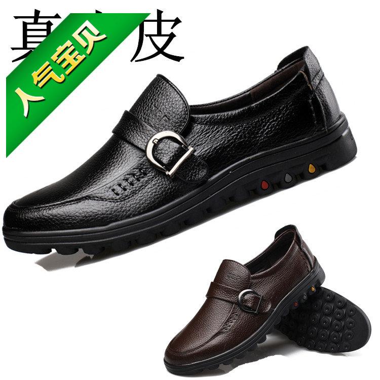 春秋新款男士休闲皮鞋 男单鞋子男式鞋名士低帮鞋真皮流行鞋包邮