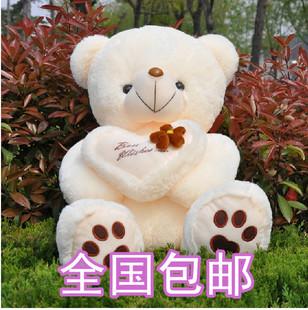 爱心绣字抱心熊脚掌 毛绒玩具公仔布娃娃 新年礼品泰迪熊生日礼物