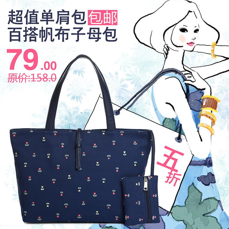 木古屋帆布包 韩版钱包 时尚女包 横款单肩包 休闲手提包 子母包