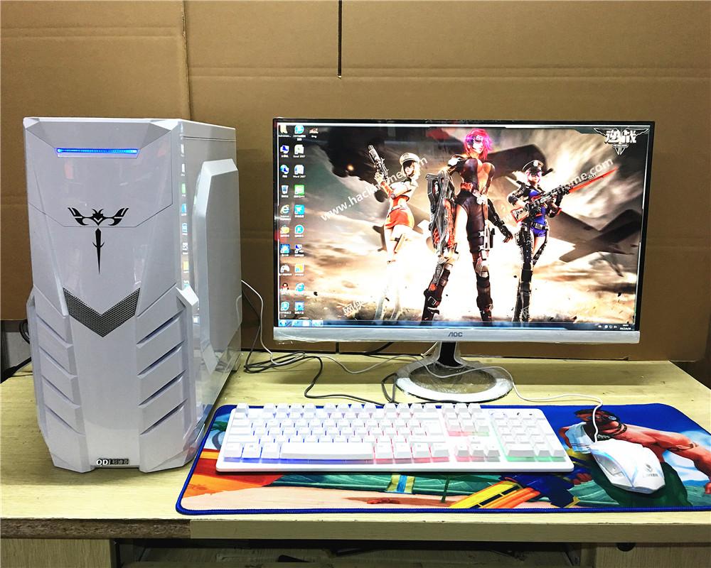 寸显示器机箱 27 内存独显 8G 台式电脑主机整机全套组装机游戏