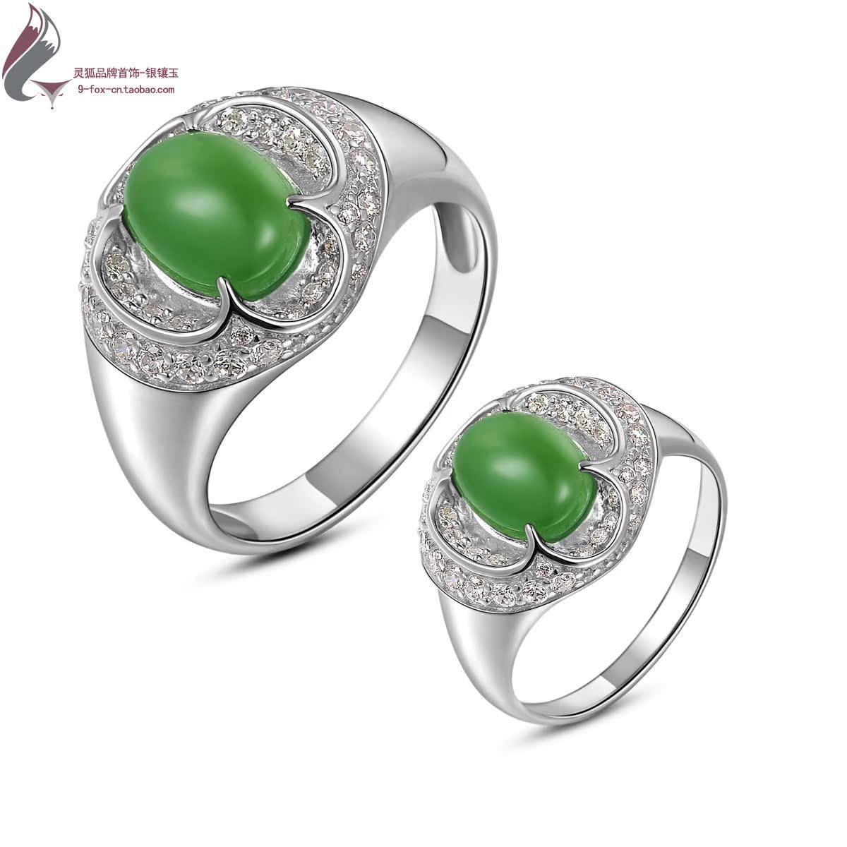 包邮灵狐首饰 银镶玉情侣对戒 925银饰情侣设计风格 热卖玉石戒指