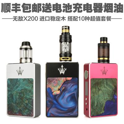美国正品Woody vape 无敌X200 200W温控调压稳定木盒子蒸汽电子烟