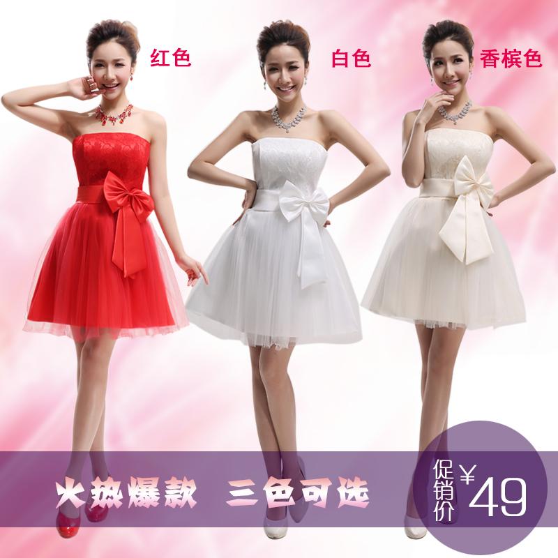 韩版婚纱小礼服裙 时尚新娘礼服晚装短款伴娘礼服结婚敬酒服抹胸