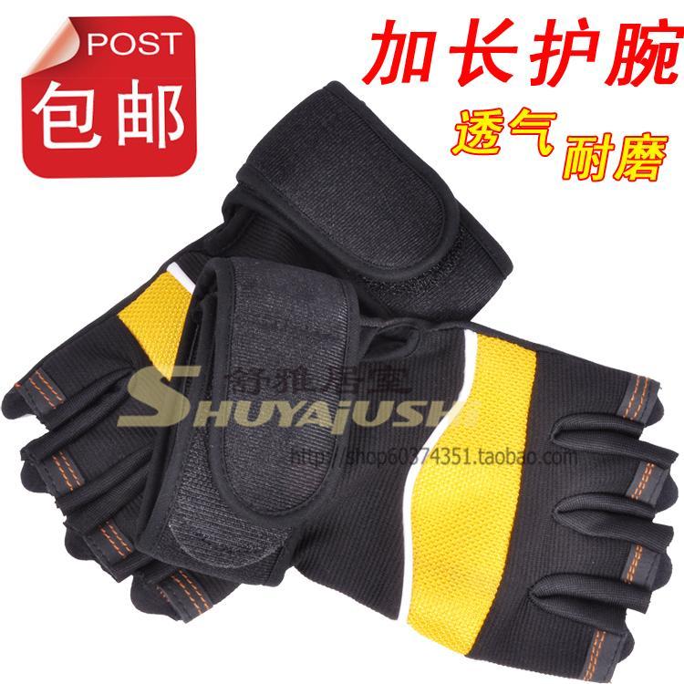 健身手套 男士 器械推举 哑铃 单杠 运动手套 半指手套 加长护腕