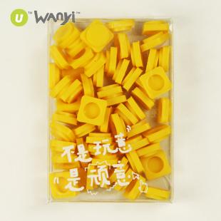 UANYI顽意 Upixel bags拼图像素小号四方帽 硅胶像素方块 24色