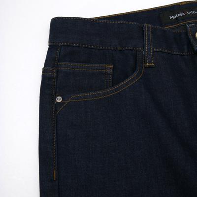 [秒]美特斯邦威加绒牛仔裤男冬季保暖弹力舒适长裤裤子