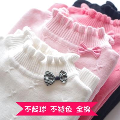 女童毛衣儿童线衣秋冬小女孩半高领白色打底衫宝宝黑色套头针织衫