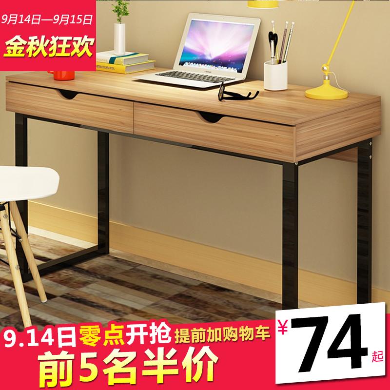 电脑桌带书架简约现代台式家用笔记本电脑办公桌书桌