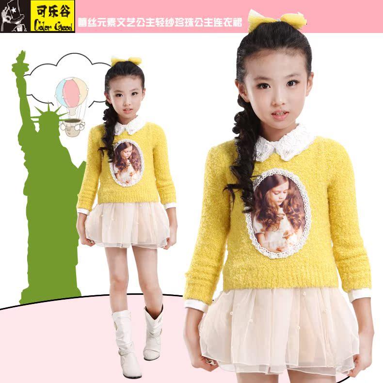儿童演出服童装裙装秋冬女童长袖连衣裙韩版儿童针织两件套公主裙
