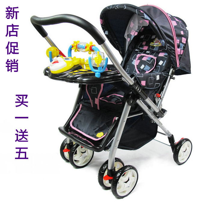 三乐406/409婴儿手推车双向超大童车伞车轻便可折叠可平躺