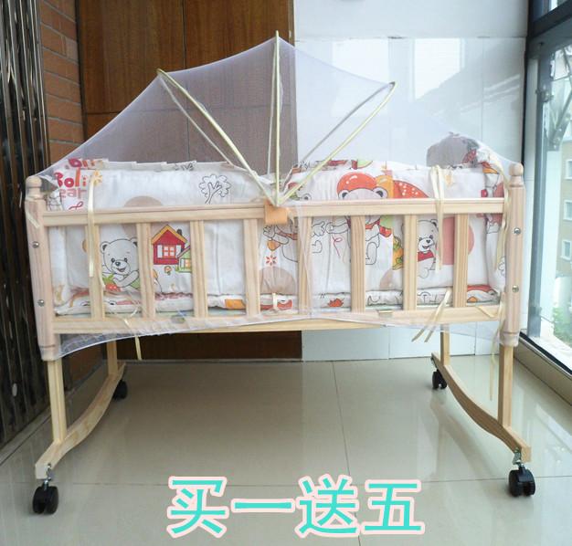 特价4省包邮正品无油漆婴儿床环保实木床幼儿童床摇床宝宝床蚊帐