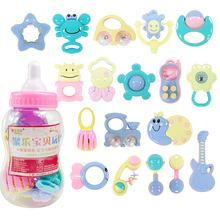 12个月男女宝宝新生儿益智早教摇铃组合套装 手摇铃玩具