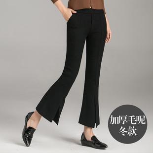 顺丰包邮喇叭裤女九分裤开叉显瘦黑色毛呢喇叭裤冬新款高腰女裤