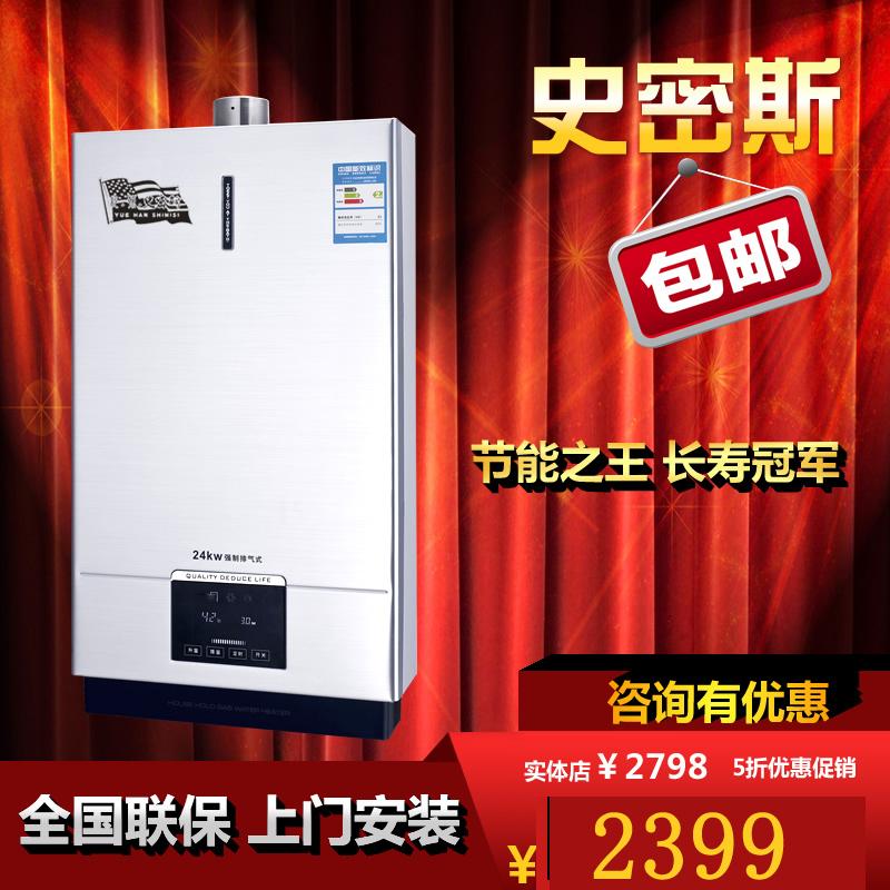 正品燃气热水器天然气10L强排恒温煤气热水器正品包装