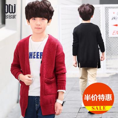 【天天特价】多多家童装男童外套针织衫2017春装新款棉外衣韩1472