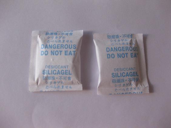 5克中英日干燥剂 环保服装干燥剂 食品硅胶干燥剂防潮珠 不含DMF