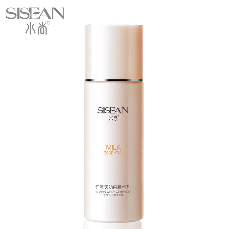水尚正品乳液美白保湿补水收缩毛孔 精油 提亮肤色 美容护肤
