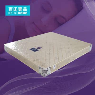 百氏壹品 床垫 弹簧床垫席梦思椰棕双人加厚1.5米部分包邮 BCD102