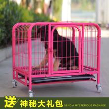 狗笼子小型犬小型狗笼 狗窝  比熊泰迪狗笼 吉娃娃松狮