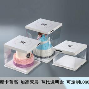 摩卡普高 双层加高裸 芭比3层蛋糕盒厂家直销可定制LOGO