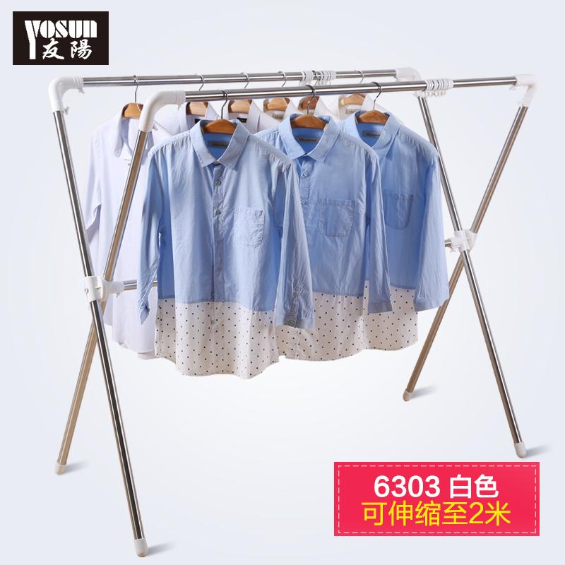 伸缩阳台型双杆晾衣架不锈钢内外