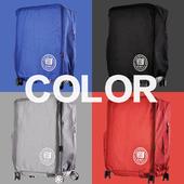 行李箱保护套拉杆箱旅行箱套加厚耐磨防水26牛津布22罩20寸24寸28