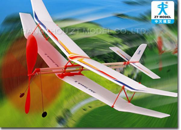 跳楼清仓 中天模型 天驰Ⅱ橡筋动力双翼机/儿童玩具/橡筋飞机/