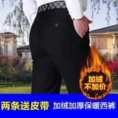 秋冬厚款中年男士休闲裤宽松中老年加绒男裤男士西裤爸爸装长裤子