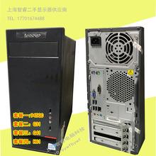 包邮 原装 联想电脑台式机高配主机办公家用游戏双核四核G31G41H61
