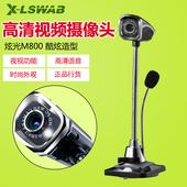 炫光M800 YY主播美颜台式电脑家用麦克风夜视高清视频免驱摄像头