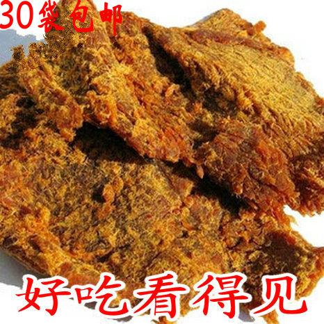 云南香辣牛 瑞丽孔府牛肉干 牛肉片肉类 零食牛肉干 30袋包邮
