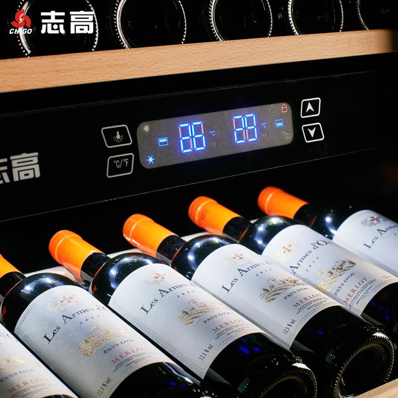 红酒柜压缩机恒温葡萄酒柜家用电子冷藏柜冰吧 270L JC 志高 Chigo