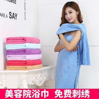美容院浴巾成人女加厚铺床专用大毛巾床单比纯棉柔软超强吸水浴巾