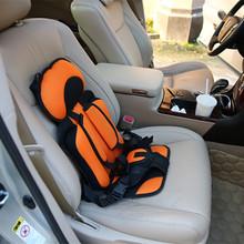 儿童安全座椅汽车用简易汽车背带便携式车载坐垫座椅04312岁