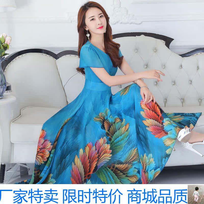 名美服饰迪牛斯2017春夏新款长款连衣裙雪纺长裙绿色蓝色M L 2XL