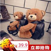 泰迪熊背包创意明星同款 可爱毛绒小熊双肩包趴趴熊潮 2016秋冬新款