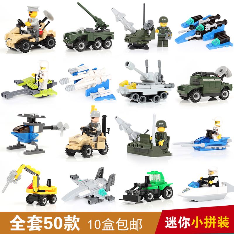 兼容乐高迷你拼装组装积木益智小玩具男孩坦克儿童礼物4-6-8岁