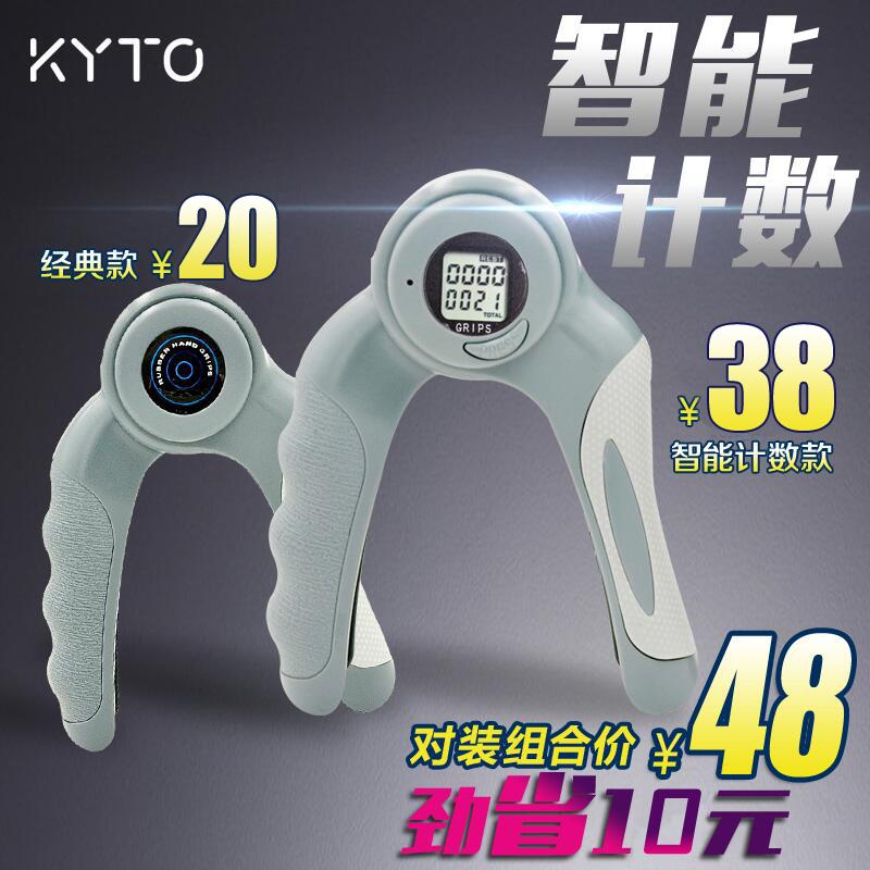 男式可调节计数手力握力器康复训练器臂力女锻炼手指灵活健身器材