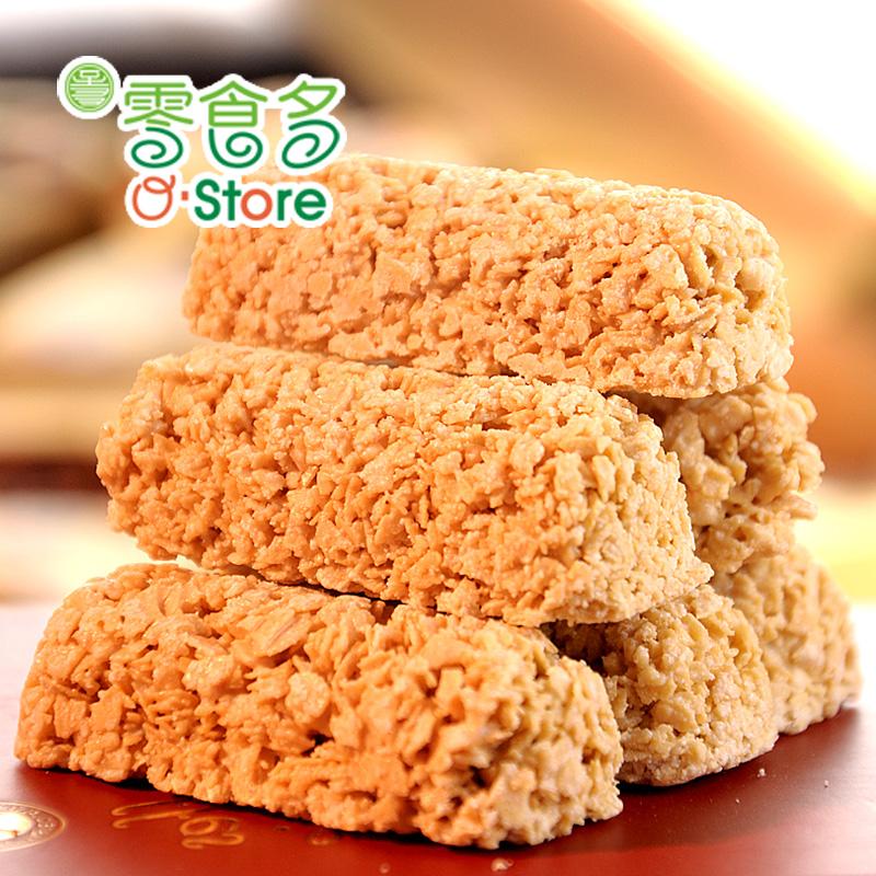 零食多麦片麦香脆燕麦低糖早餐点心朱古力味20包188g