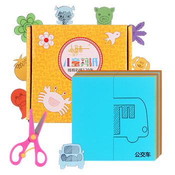 儿童剪纸书手工制作套装幼儿园宝宝益智玩具3-6岁diy彩折纸大全