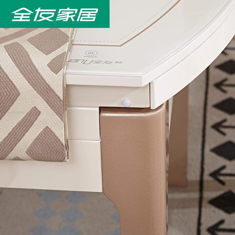 70562 现代简约钢化玻璃台面可伸缩餐桌圆桌 全友家居可折叠餐桌椅