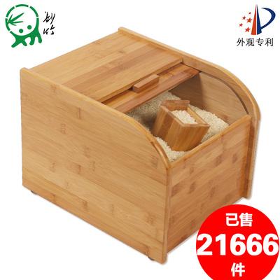 妙竹装米桶10kg米盒子米桶储米箱30斤米缸5kg防虫防潮储面箱家用