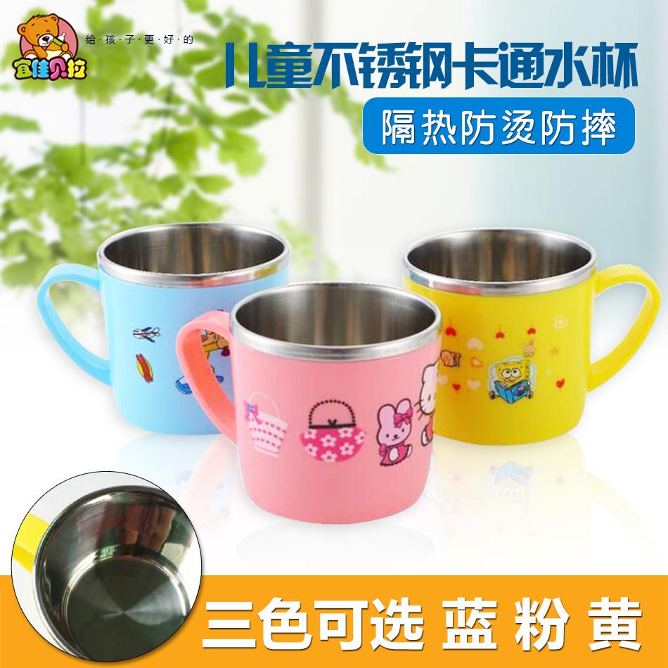 口杯儿童不锈钢水杯幼儿园卡通防摔防烫保温杯子带盖